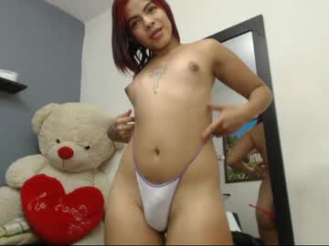 [04-08-18] candy_pinkk webcam video from Chaturbate