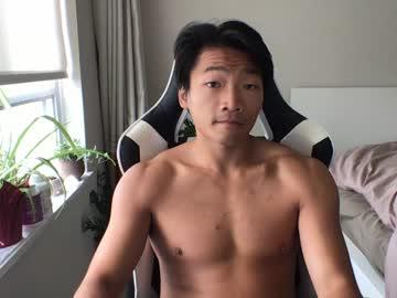 [12-09-20] 0kamisama private webcam