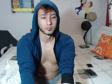 [30-05-20] ingabooo chaturbate private show
