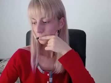 [20-10-19] hotilia18 webcam