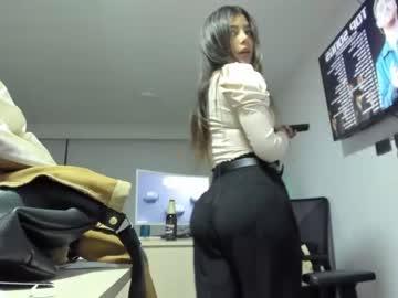 [20-01-21] brenda_es private XXX video