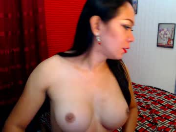 [17-06-20] seducesants123 record webcam show from Chaturbate