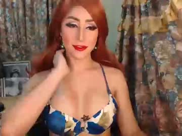 [24-05-19] thequeenisback private sex video from Chaturbate.com