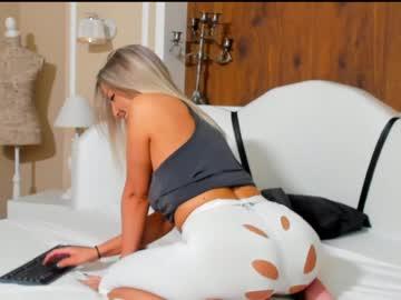 [20-04-19] ariana_anne record private webcam from Chaturbate