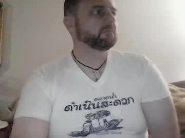 [23-08-20] rangermike81 record premium show from Chaturbate