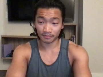 [03-07-20] 0kamisama blowjob video from Chaturbate