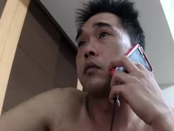 [14-01-21] yin0124 record private XXX video from Chaturbate