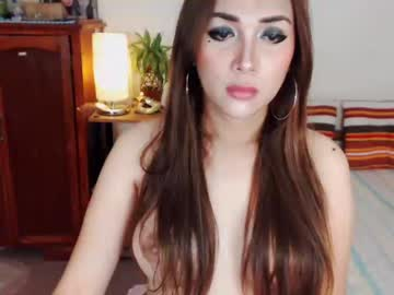 [15-08-19] princessxxtranny record private sex video