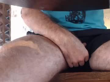 [26-10-19] eroskatt chaturbate blowjob show