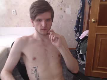 [23-06-21] greedyaf chaturbate private sex video
