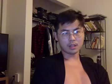 newyearsasian chaturbate