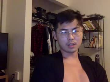 [22-01-21] newyearsasian video with dildo from Chaturbate