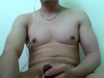 [21-08-21] mangoasian93 record public webcam