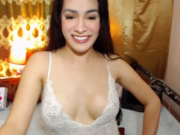 [18-09-19] yourdreamprincess premium show from Chaturbate