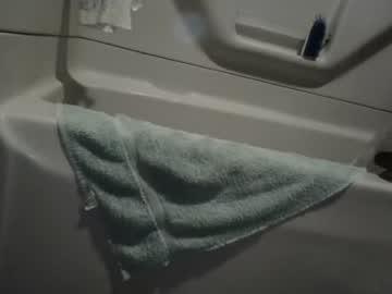 [31-08-21] enjoyeach chaturbate webcam show