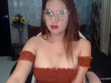 [25-11-20] foxylady_erin record private
