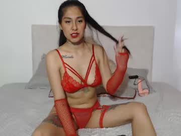 [30-09-20] la_pocahontas chaturbate private show