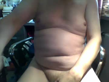 [12-08-20] atrix6 public webcam video from Chaturbate