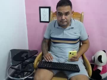 [22-06-21] dani5433 chaturbate cum record