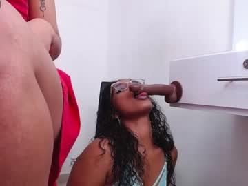 [16-07-21] diamondbitches2 show with cum