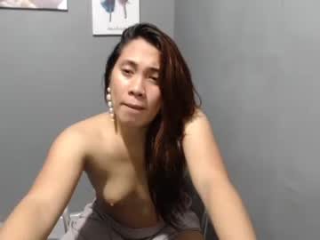 [07-03-21] sweetaerinn69 record private show video from Chaturbate.com