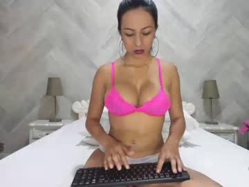 [05-11-19] greicyass chaturbate private show video