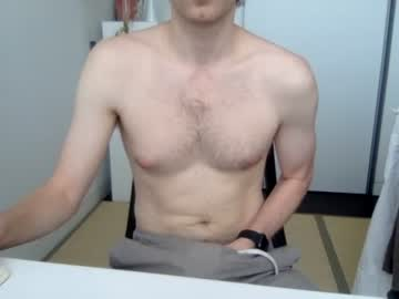 [23-10-20] sammy161412 video from Chaturbate.com