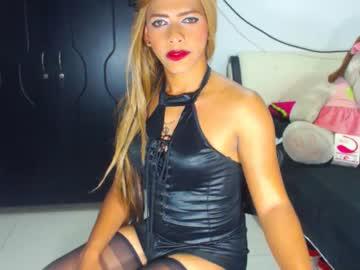[31-12-18] camila_hot10inches record private webcam from Chaturbate.com