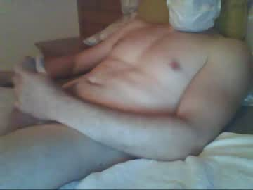 [21-07-20] niceguy_0101 chaturbate video with dildo