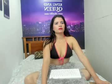 gatika_melosa