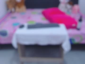 [08-06-20] littleabbie record private