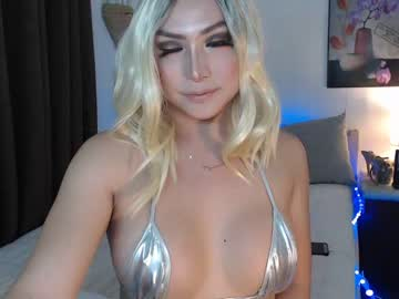 [30-11-20] angelic_fucker69 record show with cum from Chaturbate