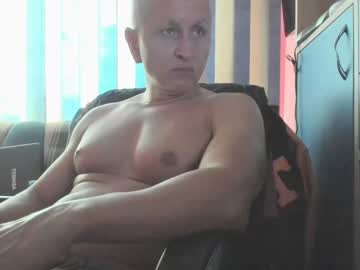 [16-07-19] awesome_muscle webcam video