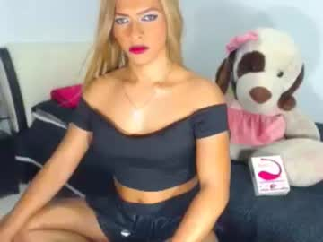 [08-02-19] camila_hot10inches toying record
