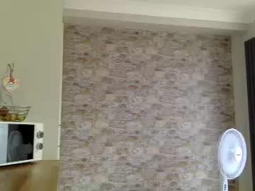 [21-08-18] iwish2fuckyou record premium show video