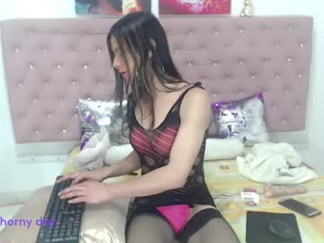 [23-01-21] brithany_bigcock show with toys from Chaturbate