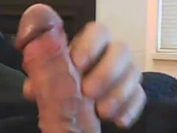 [17-12-19] 0110arto record private show video