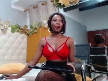 [12-01-21] aishagrace record private sex video from Chaturbate