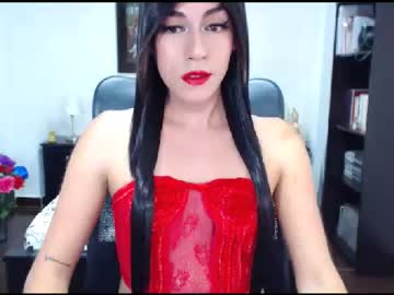 [02-08-20] ghiahot record private webcam from Chaturbate.com