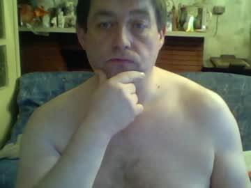 [25-02-20] petitzobraide chaturbate dildo record