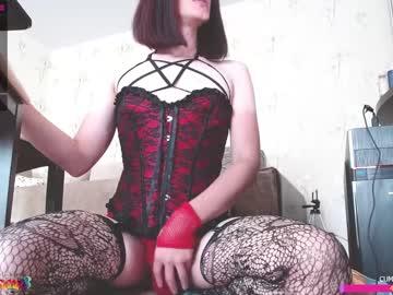 [23-07-21] sweetsissyb video with dildo
