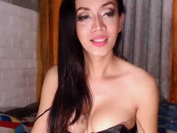 [21-01-21] asianhottestangel public show from Chaturbate.com