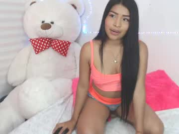 [24-10-20] pocahontas_cute chaturbate premium show video