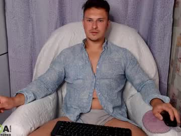 [23-05-21] cute_sexyguy record private sex show from Chaturbate