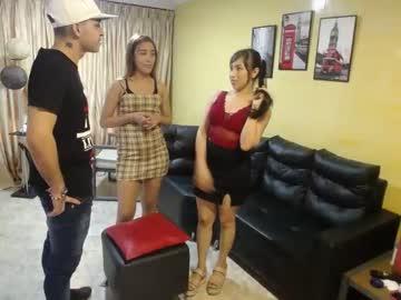 [26-11-20] sexgirlxxx_ record premium show from Chaturbate