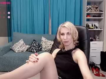 [27-11-20] cherishsia webcam