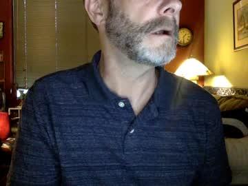 [21-08-18] treadonme24 video with dildo