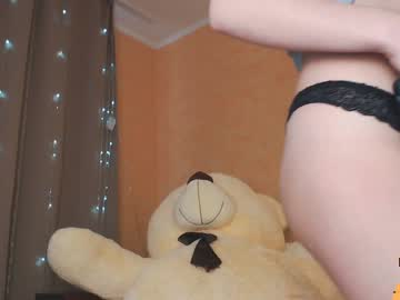 [18-04-19] i_have_cookies record video with dildo
