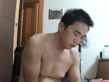 [13-12-20] yin0124 record premium show video from Chaturbate