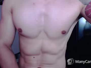 [15-01-19] dick_demon_1 public webcam video